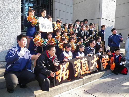 http://past-news.takushoku-u.ac.jp/information/140220ritakukai-boshu01.jpg