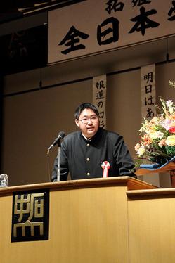 総長杯争奪全日本学生雄弁大会