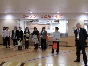 拓大一高の保護者が文京キャンパスを訪問