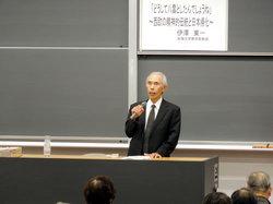 伊澤東一教授