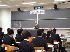 河田 昌一郎 拓殖大学第一高等学校校長