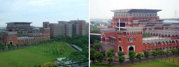 台湾・開南大学で本学教員による...