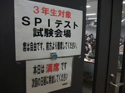 140625spi-competency_02.jpg