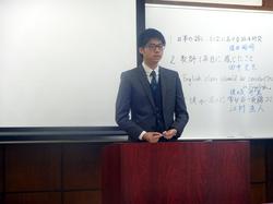 150313takushoku-eikyoken_report01.jpg