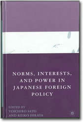 Norms, Interests, and Power in Japanese Foreign Policy
