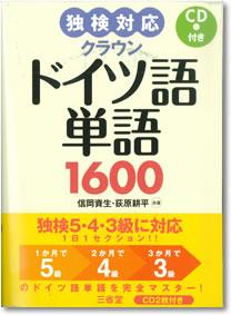120320ogiwara02.jpg