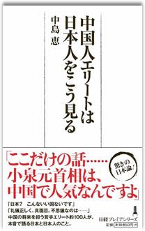 120509nakajima.jpg