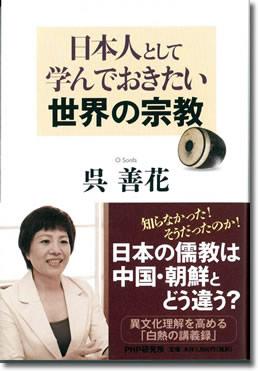 http://past-news.takushoku-u.ac.jp/publication/130625o_sonfa.jpg