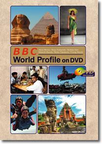 『BBCやさしい英語と映像で学ぶ総合英語』  佐藤明彦 (国際学部准教授) 共著