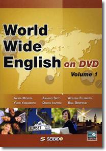 世界で輝く若者たちの英語