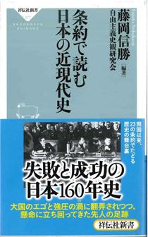 140728huzioka_book.jpg