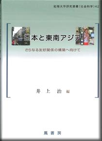 141222inoue_02.jpg