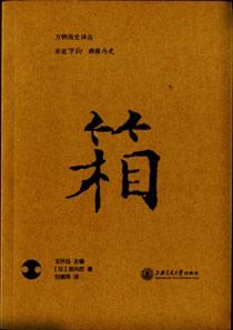 150119miyauchi_01.jpg