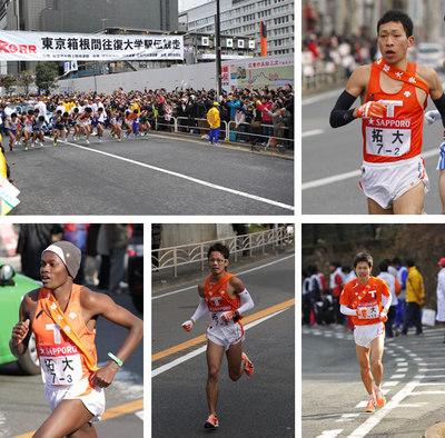 120103hakone-ekiden_result01.jpg