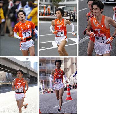 120103hakone-ekiden_result02.jpg