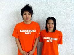 矢野選手(左)、塩谷選手(右)