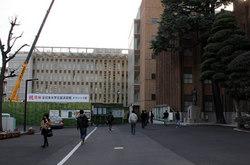 文京キャンパスに優勝を讃える看板が設置されています。(八王子キャンパスには1月6日設置予定)