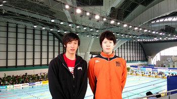 高島選手と塩谷選手